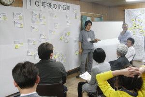 小石川活性化研究会の様子